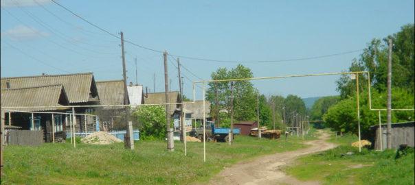 Как зарегистрировать право собственности на земельный участок?