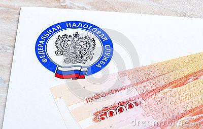 tax-ruble-min