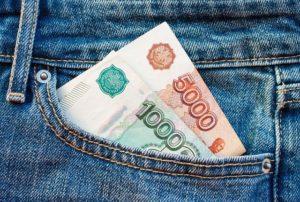 Взыскание задолженности пермь взять кредит с открытыми просрочками москва